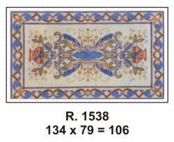 Tela R. 1538