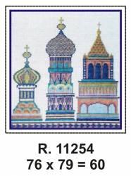 Tela R. 11254