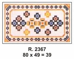 Tela R. 2367